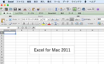 Excel2011Mac