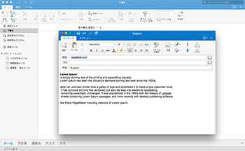 kouza_email03