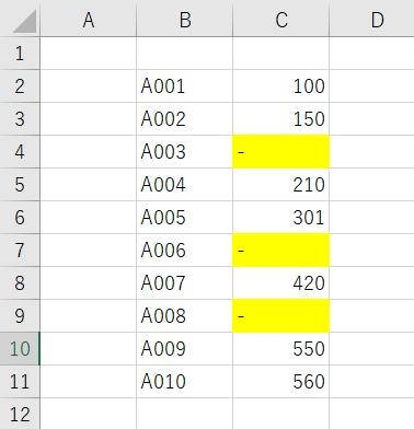 置き換え エクセル 【Excel効率化】残業時間を30分短く!エクセルの置換機能を使った時短テク3選